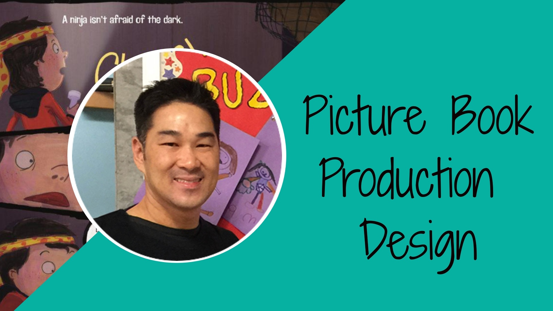 COURSE: Picture Book Production Design