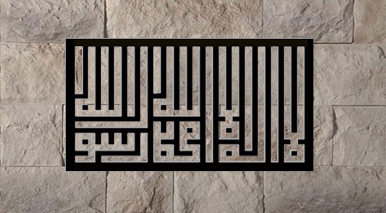 Theology (Aqidah - Kalam)