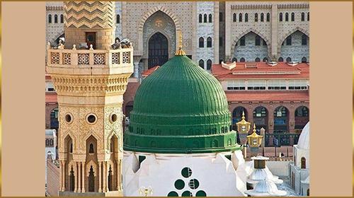 The Holy Prophet ﷺ